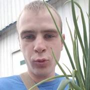 Руслан 30 Минск