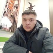 Арман 35 Усть-Каменогорск