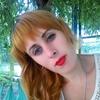Ангелина, 30, г.Винница