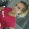 Евгения, 35, г.Ульяновск