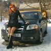Оксана, 32, г.Надворная