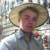 Улан-Удэ, 20, г.Чита