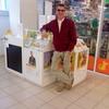 Феликс, 58, г.Брюгге