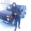 Макс, 17, г.Пермь