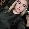 Nastya, 24, Minsk