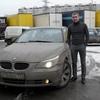 Юрий, 35, г.Елабуга