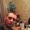 Игорь, 25, г.Харьков
