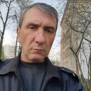 николай 44 Москва