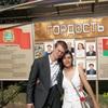 Тамара, 26, г.Марьина Горка