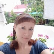 Натали 36 Екатеринбург