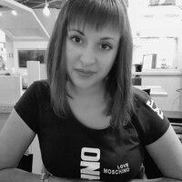 Альмира, 25 лет, Телец, Томск