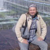 Viktor, 63, Kuragino