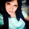 Мария, 34, г.Краснодар