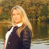 Natalia, 39, г.Минск