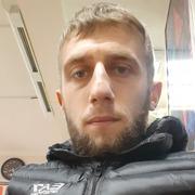 Давит 30 Москва