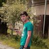 gogita, 24, г.Самтредиа