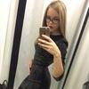 Виктория, 20, г.Сургут