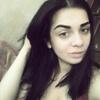 Анастасія, 23, Івано-Франківськ