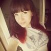 Оксана, 32, г.Москва