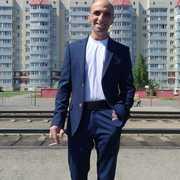 Артак 41 Новосибирск