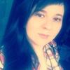 Марина, 32, г.Новосибирск