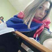Мария Некрасова 26 Воронеж