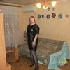 Людмила Vladimirovna, 32, г.Цимлянск