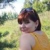 Светлана, 32, г.Москва
