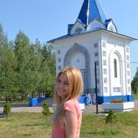 Анна, 42 года, Рыбы, Москва