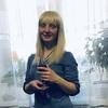 Ekaterina, 32, Abakan