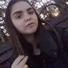 Софья, 17, г.Южно-Сахалинск