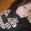 Nina Shustik, 19, Asipovichy