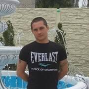 Сергей из Нерюнгри желает познакомиться с тобой