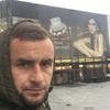 Andriy, 30, Сучава