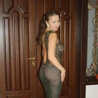 Екатерина, 38 лет, Стрелец, Москва