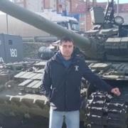 Александр 32 Чертково