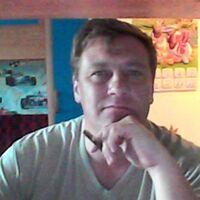 Сергей, 46 лет, Козерог, Братск