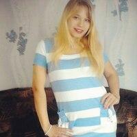 Ксения, 31 год, Рак, Пермь