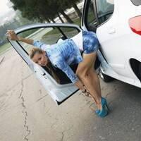 Юлия, 28 лет, Близнецы, Санкт-Петербург
