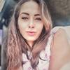 Татьяна, 23, г.Ленинск-Кузнецкий