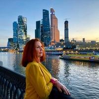 Люция, 50 лет, Стрелец, Екатеринбург