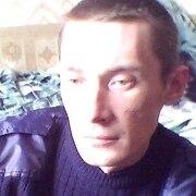 Антон 75 Калуга