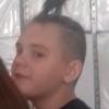 Карина Ивановна, 19, г.Пыть-Ях