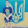 Богдан, 20, г.Бердянск