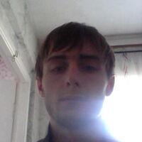 Михаил, 28 лет, Рыбы, Ангарск