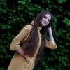 Анна, 20, г.Самара