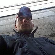 Олег 28 Днепр