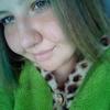 Дарья, 16, г.Бийск
