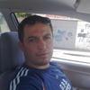Dima, 36, г.Афины