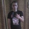 Евгений Шаманов, 20, г.Мозырь